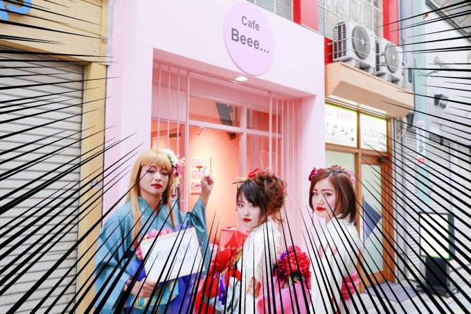 姫路カフェの前で花魁姿三人組